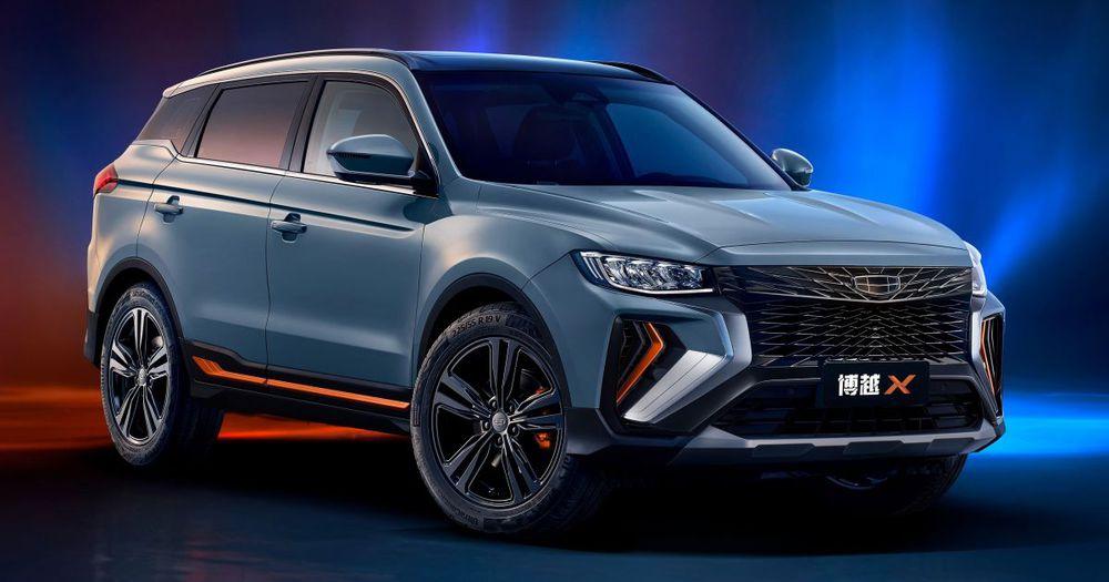 Ô tô Trung Quốc sang như Lexus, nhưng giá rẻ không ngờ - Ảnh 1.