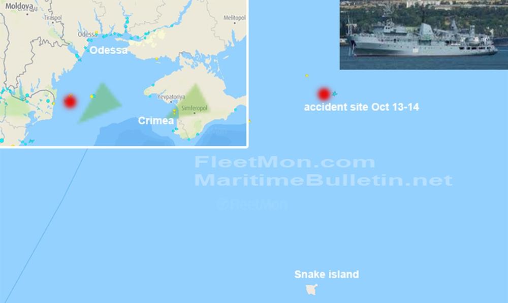 Tàu chiến Hải quân Ukraine gặp nạn ở Biển Đen, cứu hộ khẩn cấp đang diễn ra - Ảnh 1.
