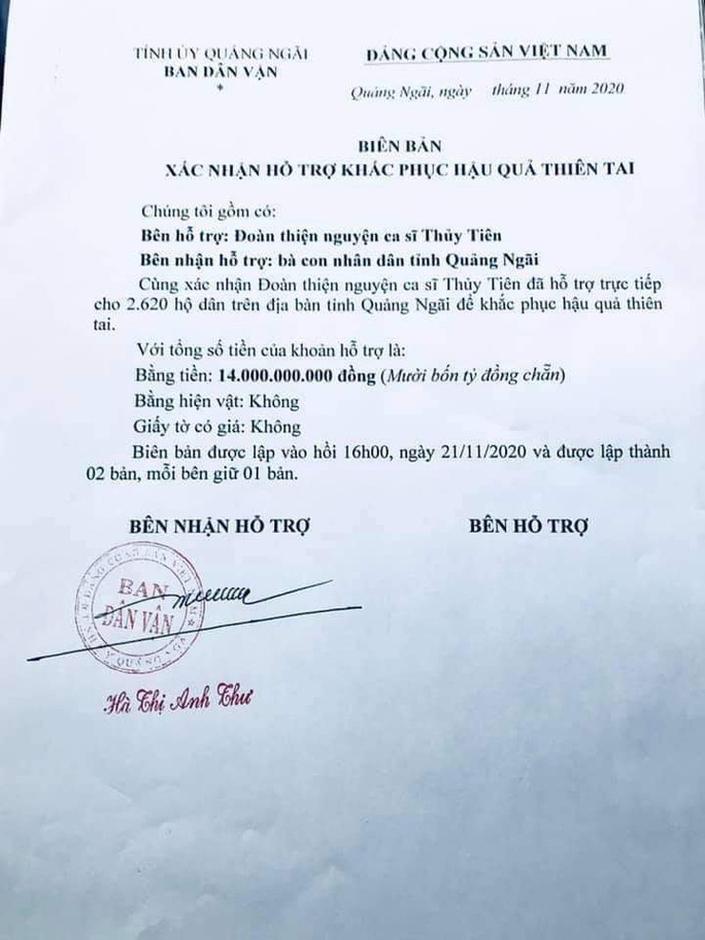 Tỉnh Quảng Ngãi lên tiếng về 14 tỉ đồng ca sĩ Thủy Tiên tặng người dân - Ảnh 2.