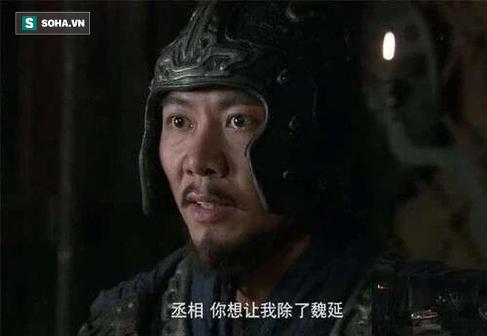 Danh tướng Thục Hán được Gia Cát Lượng mượn tay diệt Ngụy Diên, hoàn thành xong nhiệm vụ thì mất tích đầy bí ẩn - Ảnh 2.