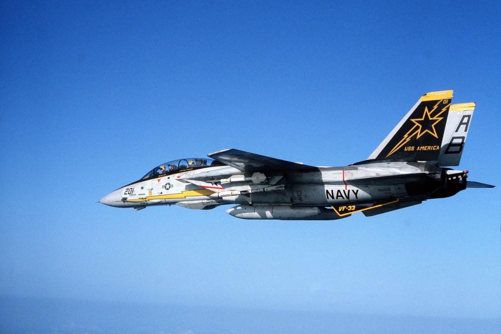 Tiêm kích F-14 Mỹ tham chiến ở Việt Nam: Mặc kệ nó, nếu nó đánh mình thì mình đánh lại! - Ảnh 4.