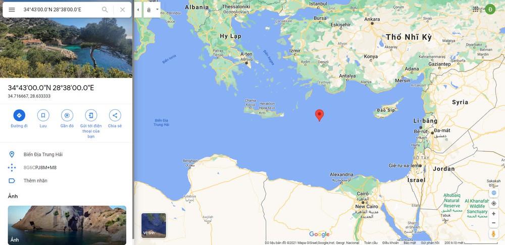 Tên lửa Trường Chinh 5B đã lao xuống biển Ả rập, vỡ thành nhiều mảnh - Ảnh 4.