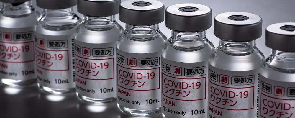 Toàn cầu chạy đua với vắc xin Covid-19, tại sao cường quốc như Nhật Bản lại im hơi lặng tiếng? - Ảnh 5.