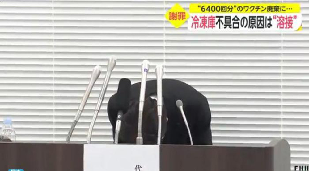 6.400 liều vắc xin bị bảo quản sai nhiệt độ, Giám đốc kho lạnh Nhật Bản họp báo, cúi đầu xin lỗi - Ảnh 2.