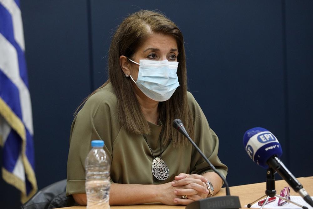 Hy Lạp: Ghi nhận 27 trường hợp bị viêm cơ tim sau khi tiêm vắc xin Covid-19 - Ảnh 1.