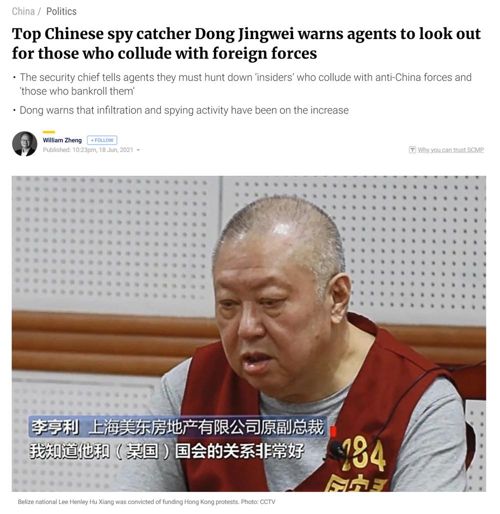 Quan chức phản gián cấp cao Trung Quốc bị đồn đào tẩu sang Mỹ bất ngờ tái xuất trên truyền thông, nhưng theo cách rất lạ - Ảnh 1.