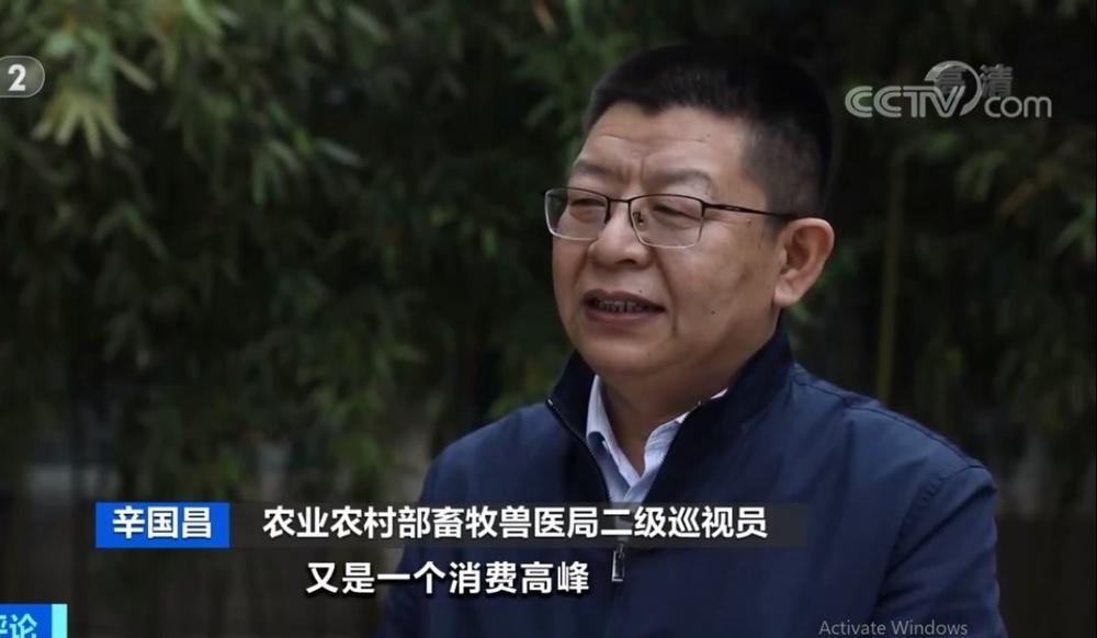 Trung Quốc đối mặt khủng hoảng thừa thịt lợn - Ảnh 1.