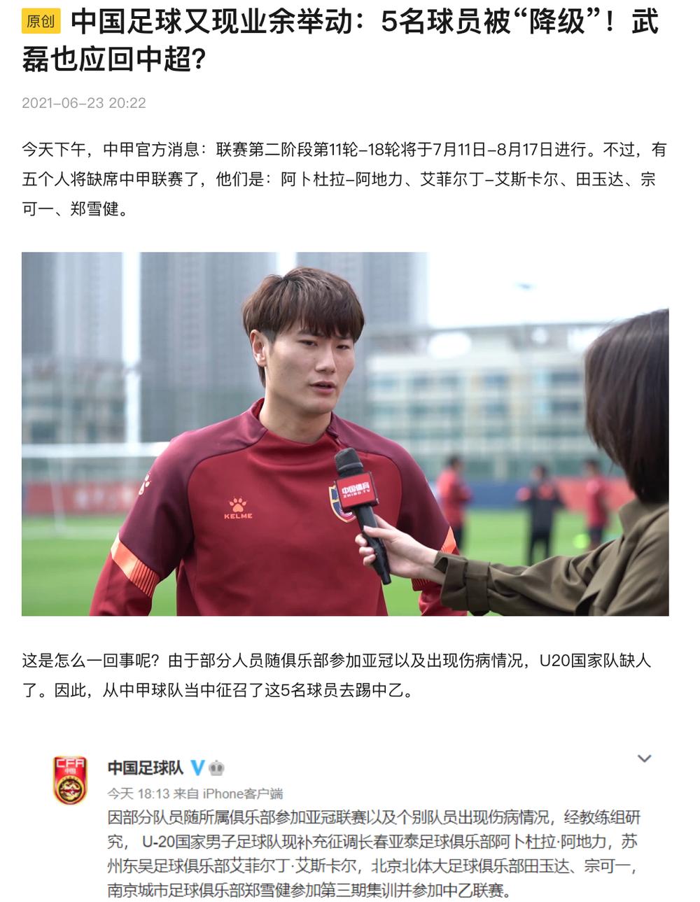 Sự ngớ ngẩn của bóng đá Trung Quốc, hóa ra giống bí quyết thành công của Quang Hải và bầu Đức - Ảnh 1.