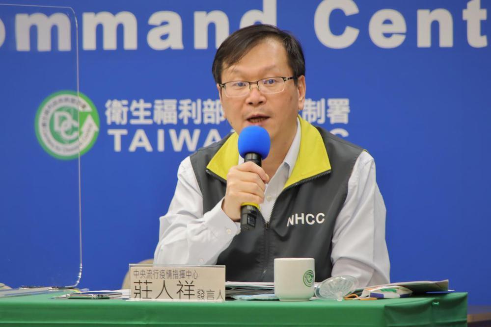 178 người ở Đài Loan tử vong sau khi tiêm vắc xin AstraZeneca: Các trường hợp được khám nghiệm tử thi đều không liên quan đến vắc xin - Ảnh 2.