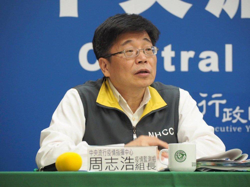 178 người ở Đài Loan tử vong sau khi tiêm vắc xin AstraZeneca: Các trường hợp được khám nghiệm tử thi đều không liên quan đến vắc xin - Ảnh 3.