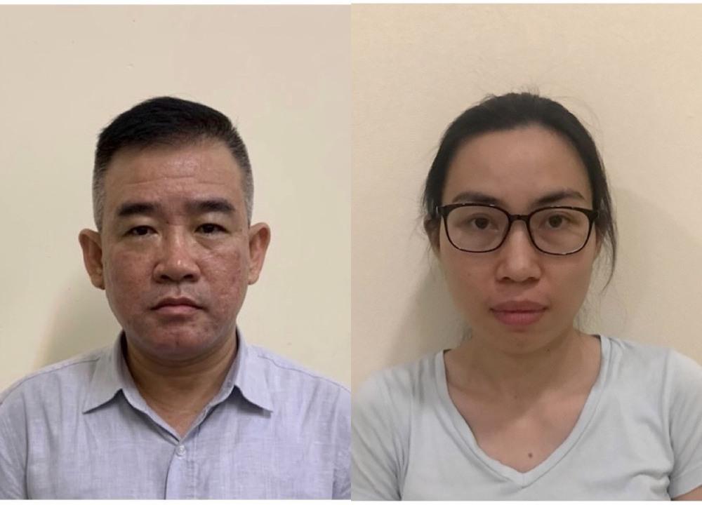 NÓNG: Bắt nguyên Giám đốc Sở Giáo dục và Đào tạo Quảng Ninh cùng nhiều đồng phạm - Ảnh 2.