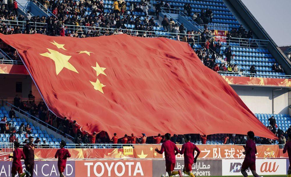 Dư luận Trung Quốc: Không thắng nổi đội tuyển Việt Nam, Liên đoàn bóng đá Trung Quốc giải tán đi! - Ảnh 1.