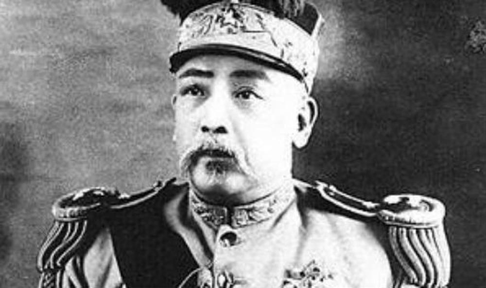 Khi Phổ Nghi thoái vị, Long Dụ Thái hậu chấp nhận mọi điều kiện của Viên Thế Khải, chỉ có 1 việc kiên quyết không nhượng bộ - Ảnh 4.