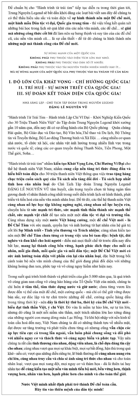 Thập Nhị Binh Thư - Binh thư số 12: Hổ trướng khu cơ - Ảnh 1.