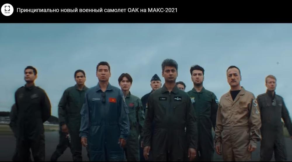 Tiêm kích bí ẩn của Nga lộ diện ở MAKS 2021: Có cờ đỏ sao vàng Việt Nam - Quốc tế dậy sóng - Ảnh 4.