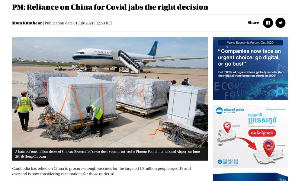 Thủ tướng Hun Sen: Trông cậy vào vaccine COVID-19 của Trung Quốc là quyết định đúng đắn - Ảnh 1.