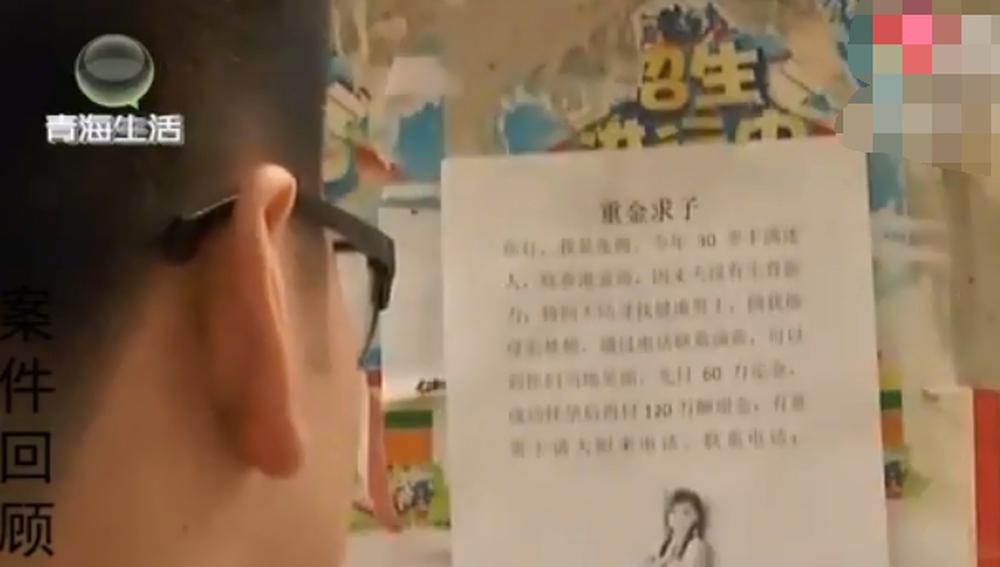 Hào hứng nhận lời giúp người phụ nữ không quen biết thụ thai, người đàn ông không ngờ được cái kết muối mặt - Ảnh 2.