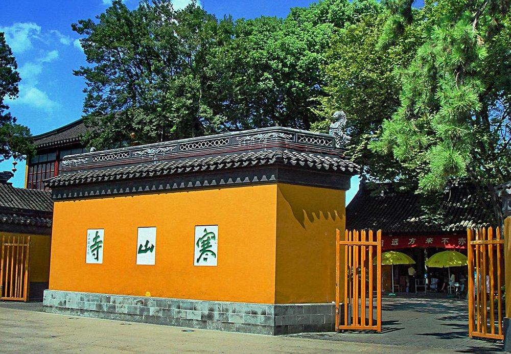 Hơn 140 tăng sĩ bỏ mạng trong đêm tại ngôi chùa nổi tiếng thời nhà Thanh: Thủ phạm là thứ 'vô tri vô giác'! - Ảnh 2.