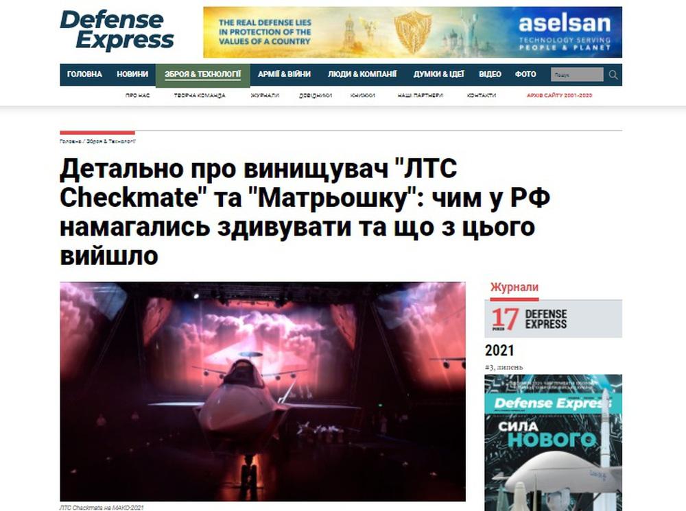 30 năm không chế tạo nổi máy bay mới: Chuyên gia Nga đáp trả cực gắt khi báo Ukraine cả gan chê Su-75 - Ảnh 1.