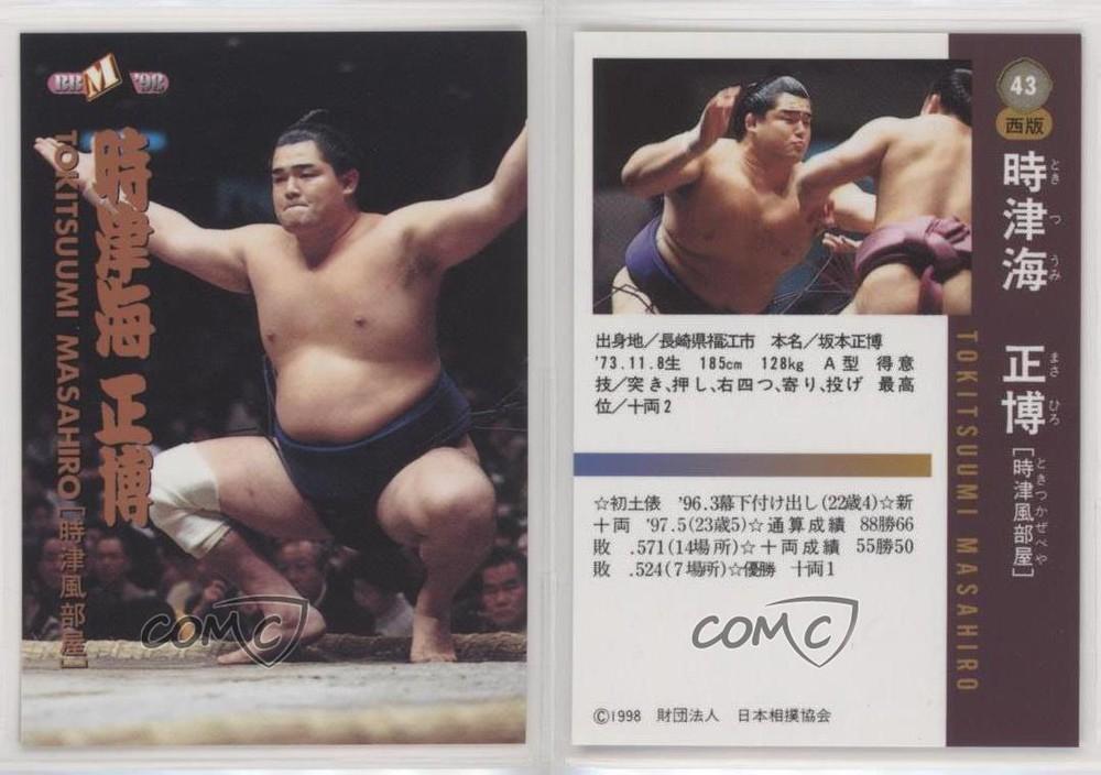 Liên tiếp phá lệnh giãn cách, võ sĩ Sumo nhận cái kết đắng song âm mưu đằng sau của người này mới là điều bất ngờ - Ảnh 2.