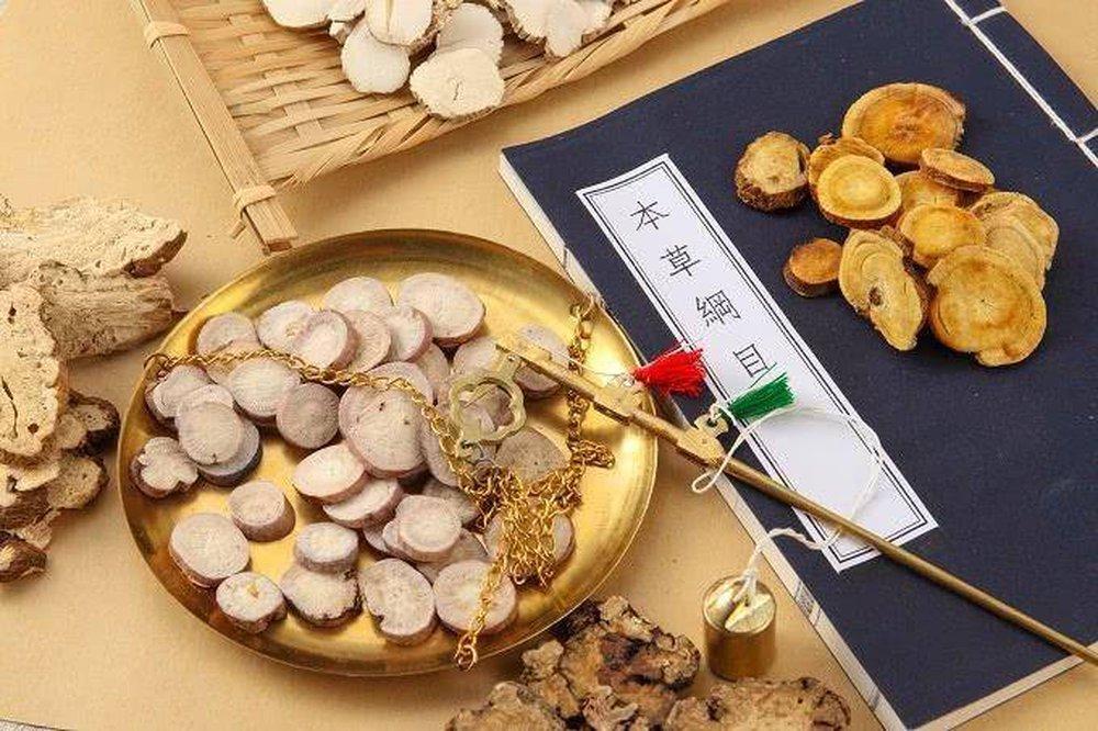 Bài thuốc Đông y mà Trung Quốc dùng cho người nhiễm Covid-19 không có triệu chứng gồm những gì? - Ảnh 3.