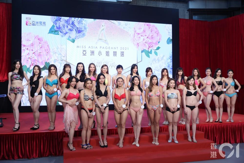 Sốc với nhan sắc các thí sinh dự thi Hoa hậu châu Á 2021  - Ảnh 1.