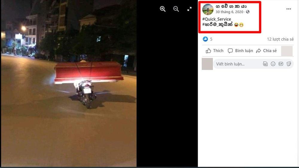 Sự thật về chiếc xe máy chở quan tài trên phố Sài Gòn đêm giới nghiêm - hình ảnh cứa lòng người mùa dịch - Ảnh 2.