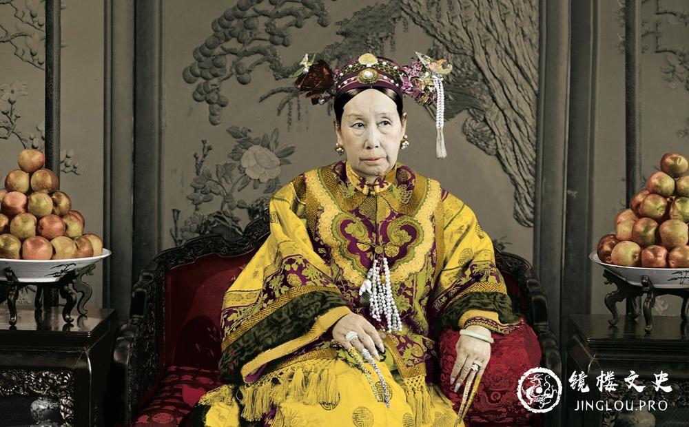 Lần đầu diện kiến Từ Hi Thái hậu, hoàng đế Thanh triều Phổ Nghi đã nhìn thấy gì mà sợ hãi đến mức khóc toáng lên? - Ảnh 4.