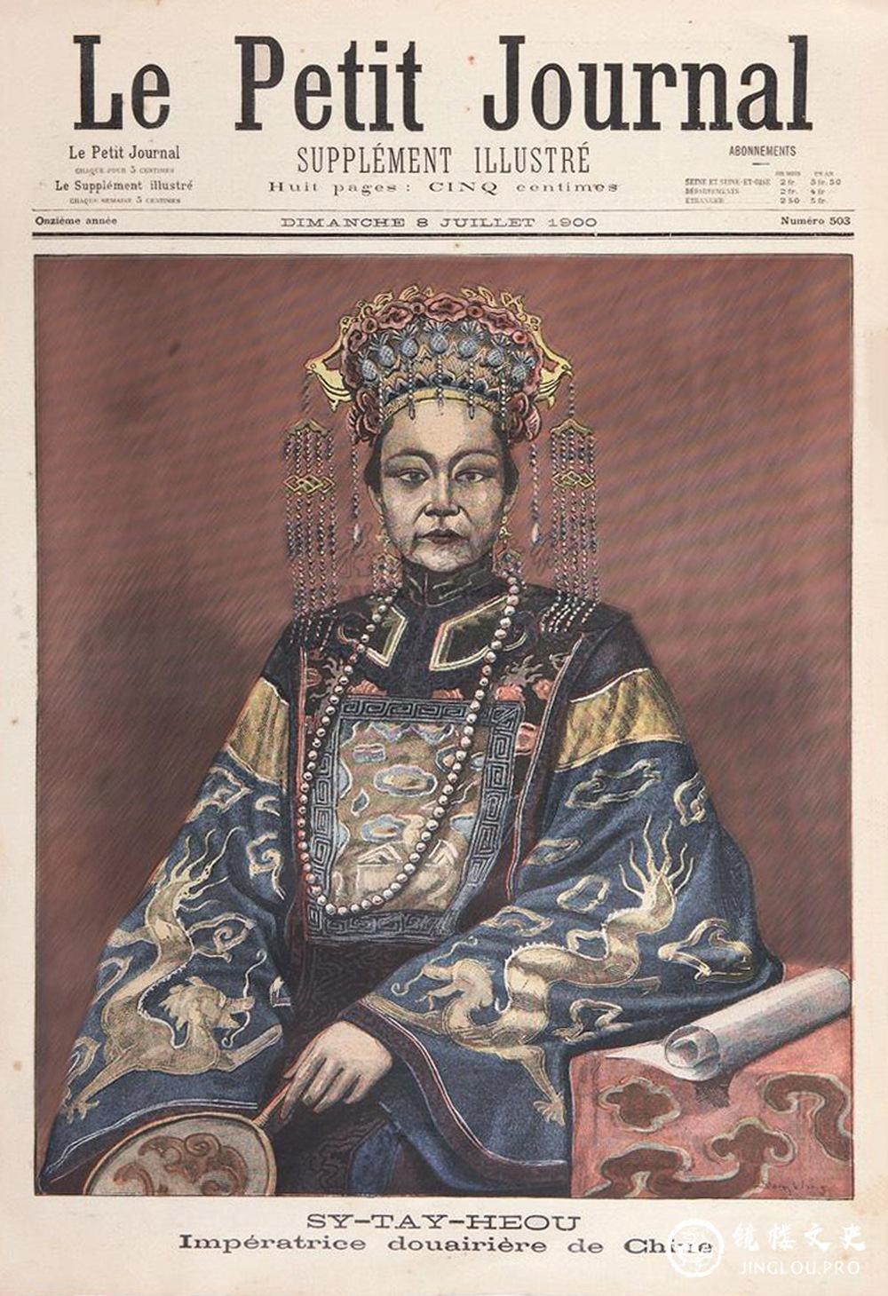 Lần đầu diện kiến Từ Hi Thái hậu, hoàng đế Thanh triều Phổ Nghi đã nhìn thấy gì mà sợ hãi đến mức khóc toáng lên? - Ảnh 6.