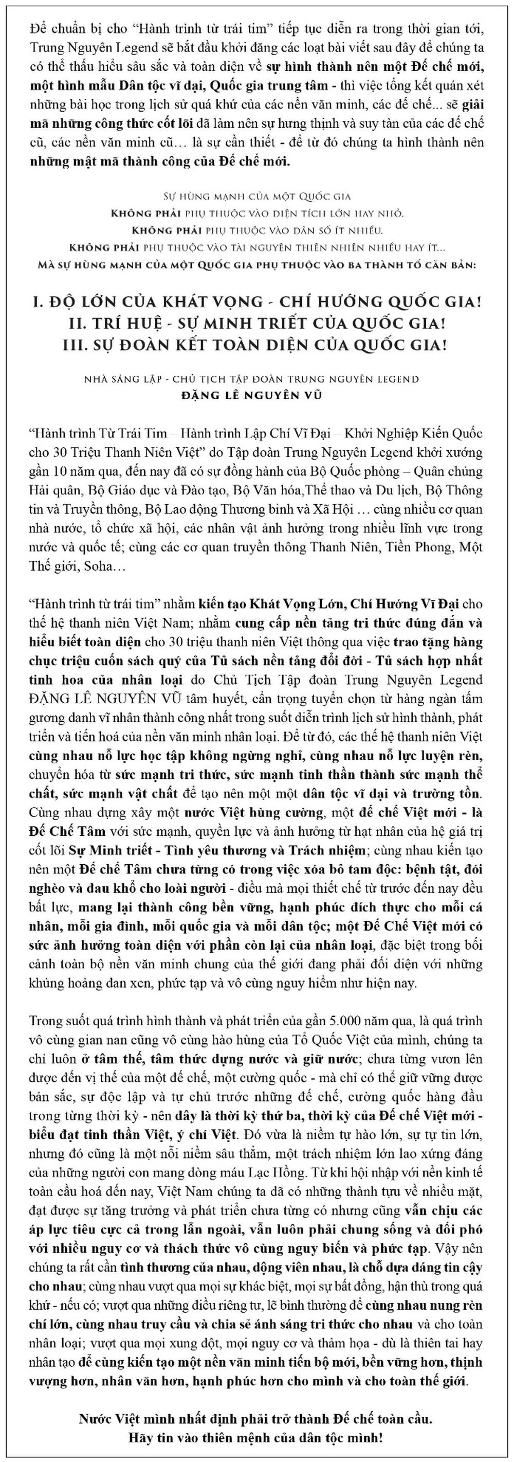 Thập Nhị Binh Thư - Binh thư số 10 và số 11: Binh thư Yếu Lược - Ảnh 1.