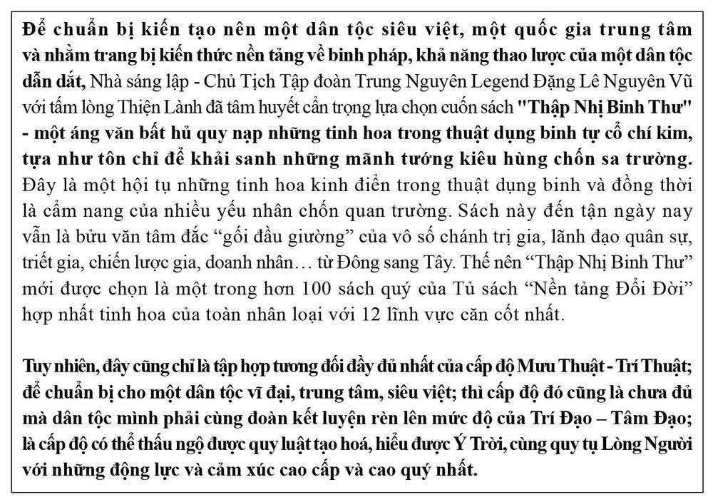 Thập Nhị Binh Thư - Binh thư số 10 và số 11: Binh thư Yếu Lược - Ảnh 2.