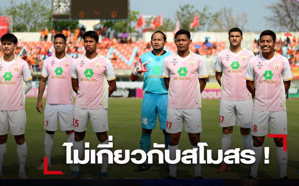 SỐC: Liên quan đến đường dây buôn bán ma túy, Chủ tịch đội bóng Thái Lan bị bắt