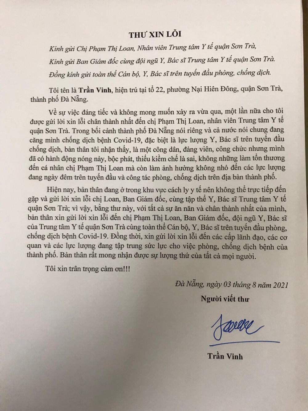 Phó chánh văn phòng đoàn ĐBQH và HĐND xô xát với nữ nhân viên y tế: Gửi thư xin lỗi, mong được lượng thứ - Ảnh 2.