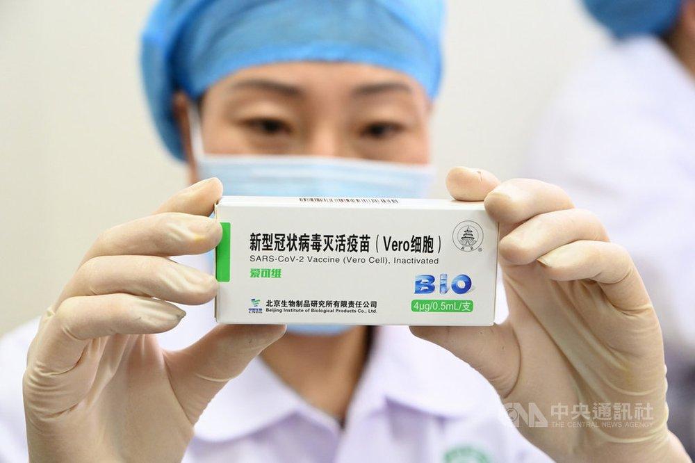 Tất tật 10 điều WHO khuyến nghị khi tiêm vắc xin Sinopharm - Ảnh 3.