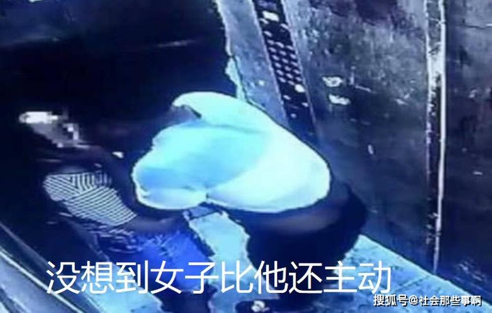 Bị cưỡng hôn trong thang máy, cô gái phản ứng bằng 1 hành động bất ngờ khiến thủ phạm phải dừng ngay hành động xấu xa - Ảnh 2.