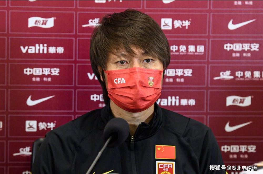 HLV Li Tie gặp tin dữ, báo Trung Quốc lập tức nhắc tới đội tuyển Việt Nam - Ảnh 2.