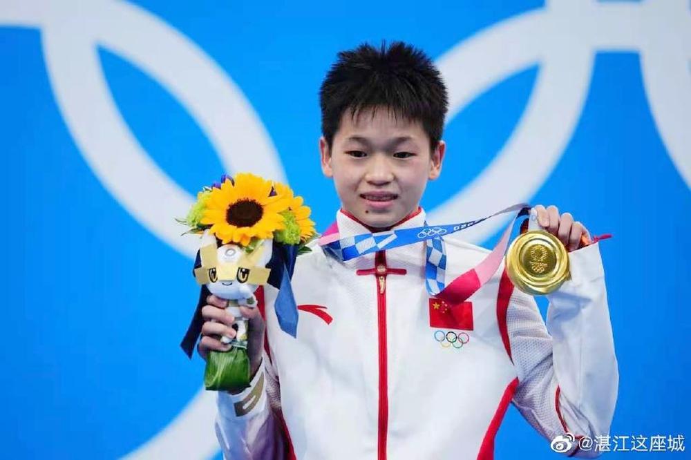"""VĐV Trung Quốc 14 tuổi nhận """"giải thưởng điên rồ"""" sau chiến tích gây kinh ngạc cả Olympic - Ảnh 2."""