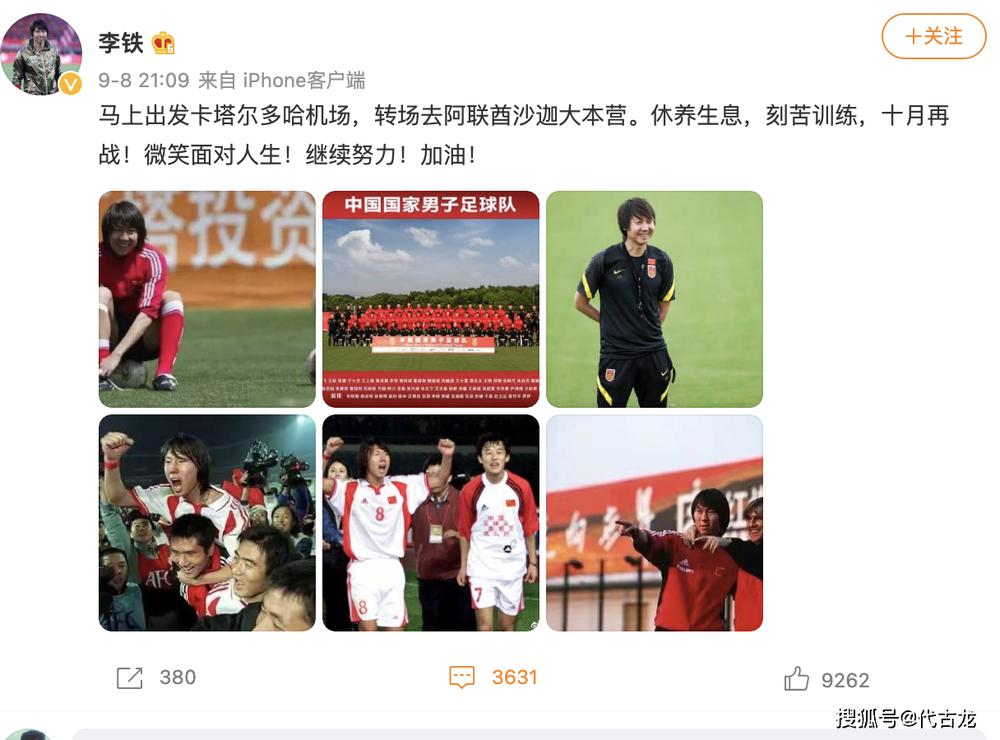 Giữa bão dư luận, HLV Trung Quốc đăng ảnh tươi cười lên MXH, bị CĐV xúm vào ném đá - Ảnh 1.