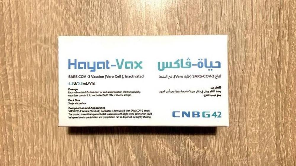 Hayat-Vax vừa được Việt Nam phê duyệt: Vaccine đứng sau cú ngược dòng ngoạn mục của UAE trước Covid - Ảnh 1.