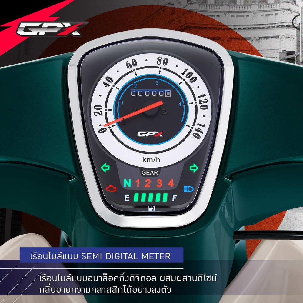 Kẻ song sinh Honda Cub giá 27 triệu, tiết kiệm xăng kèm bình nhiên liệu 4 lít - Ảnh 3.