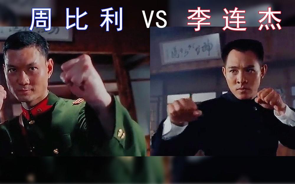 Cuộc sống của cao thủ võ thuật đánh gãy tay Lý Liên Kiệt, đá bay Ngô Kinh ra sao ở tuổi 63? - Ảnh 2.
