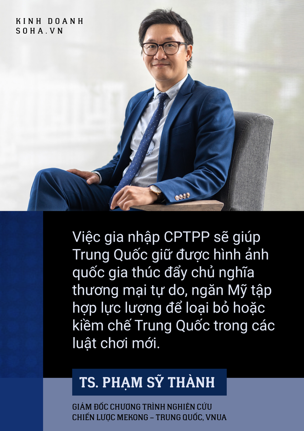 Trung Quốc nộp đơn gia nhập CPTPP, muốn định hình luật chơi mới: Việc Việt Nam cần làm? - Ảnh 1.