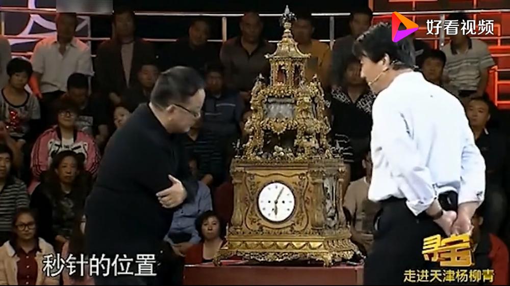 Con rể tặng bố vợ chiếc đồng hồ cây, chuyên gia thẩm định ngỡ ngàng: Thứ này cũng dám tặng sao? - Ảnh 1.