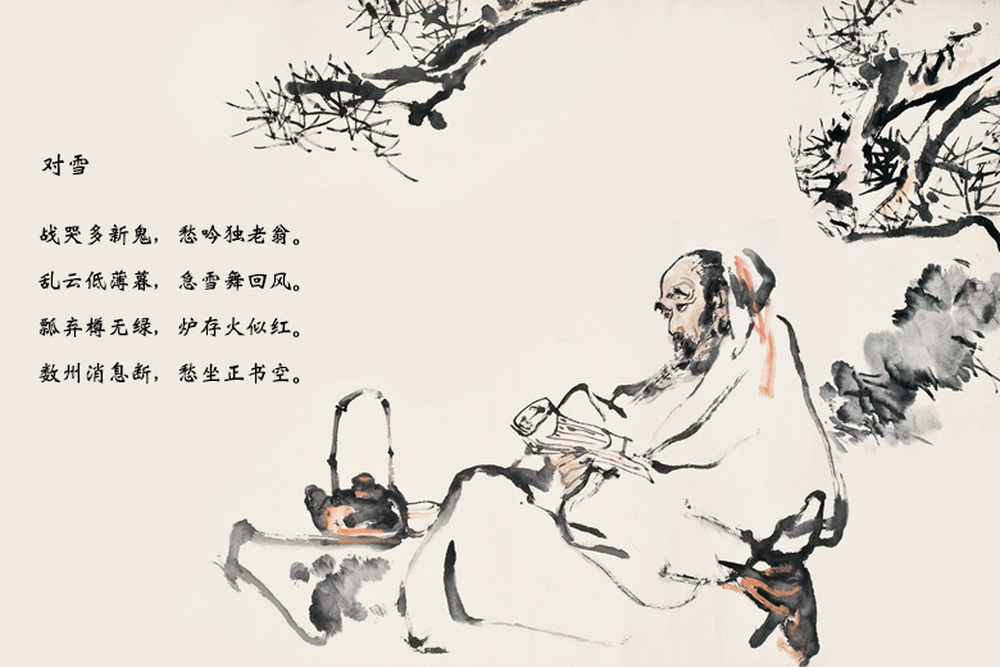 Lão thần 70 tuổi bị xử lăng trì, trước khi chết ăn 2 miếng thịt, uống 3 chén rượu, Càn Long nghe chuyện, lập tức tha chết - Ảnh 10.