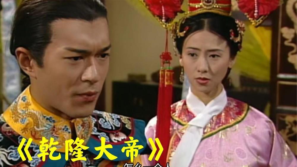 Nữ hoàng phim 18+: Bị Cổ Thiên Lạc si mê theo đuổi, gọi điện chửi mắng 20 phút vì không chịu yêu - Ảnh 4.