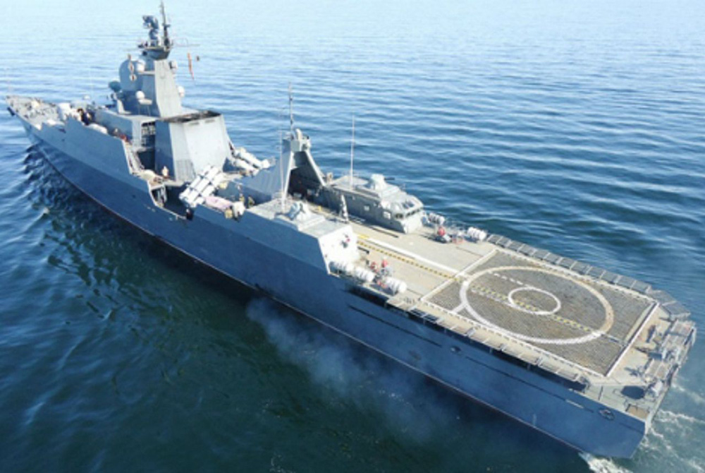 Hải quân Việt Nam có thể mua thêm tàu Gepard mạnh hơn cả chiến hạm tàng hình của Mỹ? - Ảnh 2.