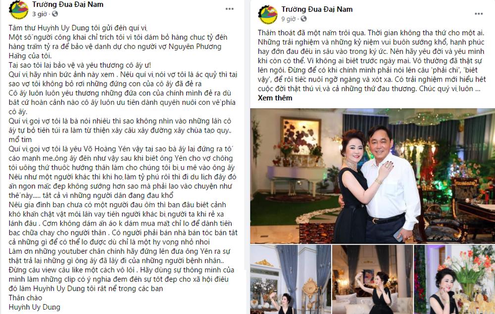Ông Huỳnh Uy Dũng bảo vệ bà Phương Hằng: Nếu một người là tỷ phú rồi thì du lịch đây đó, ăn ngon mặc đẹp, không phải sướng hơn sao - Ảnh 1.