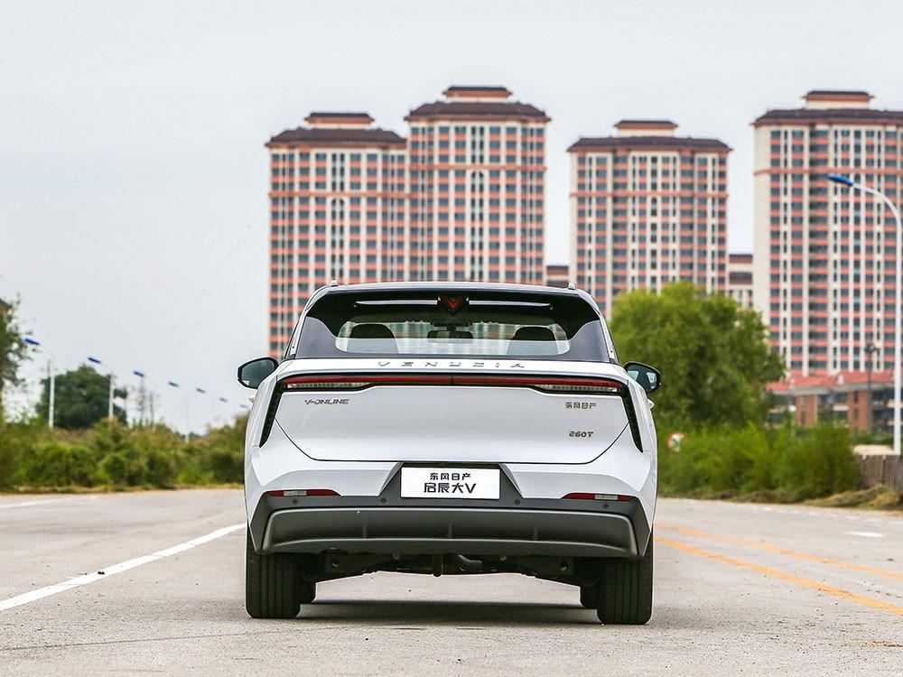 Đối thủ mới khiến Honda CR-V đứng hình vì giá 349 triệu đồng, rẻ hơn cả VinFast Fadil - Ảnh 3.