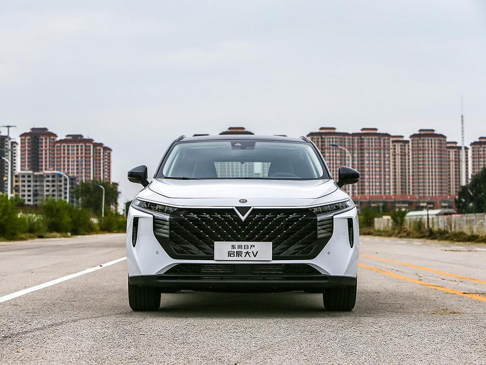 Đối thủ mới khiến Honda CR-V đứng hình vì giá 349 triệu đồng, rẻ hơn cả VinFast Fadil - Ảnh 1.