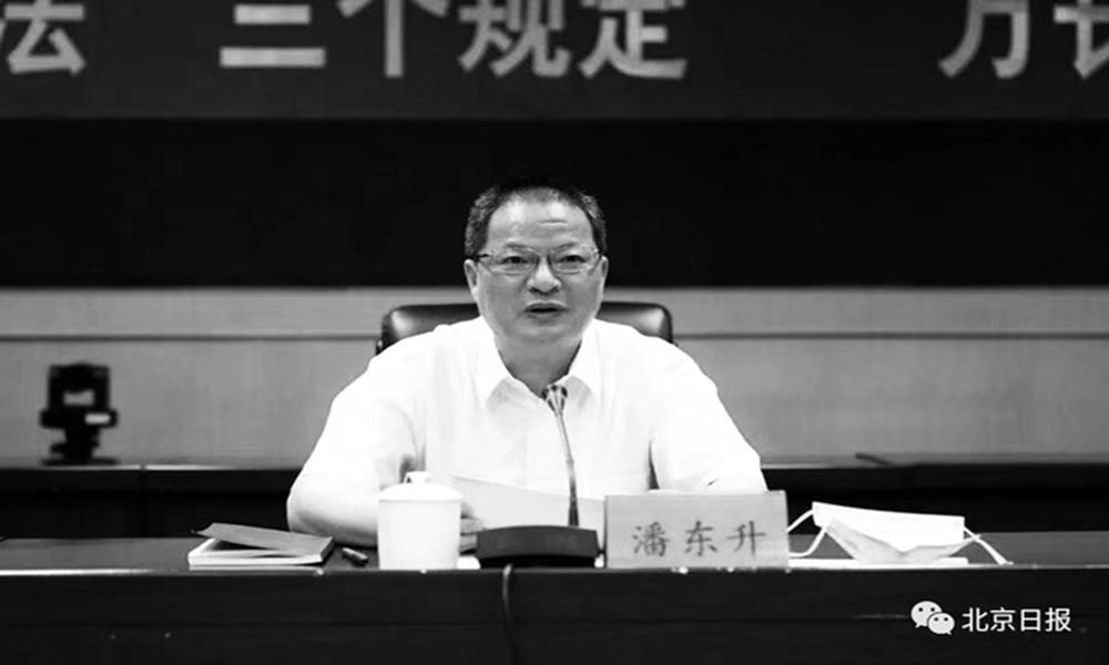 Phó Thị trưởng TQ đột ngột chết vì kiệt sức chống Covid-19: Ổ dịch ở Phúc Kiến kinh khủng cỡ nào? - Ảnh 2.